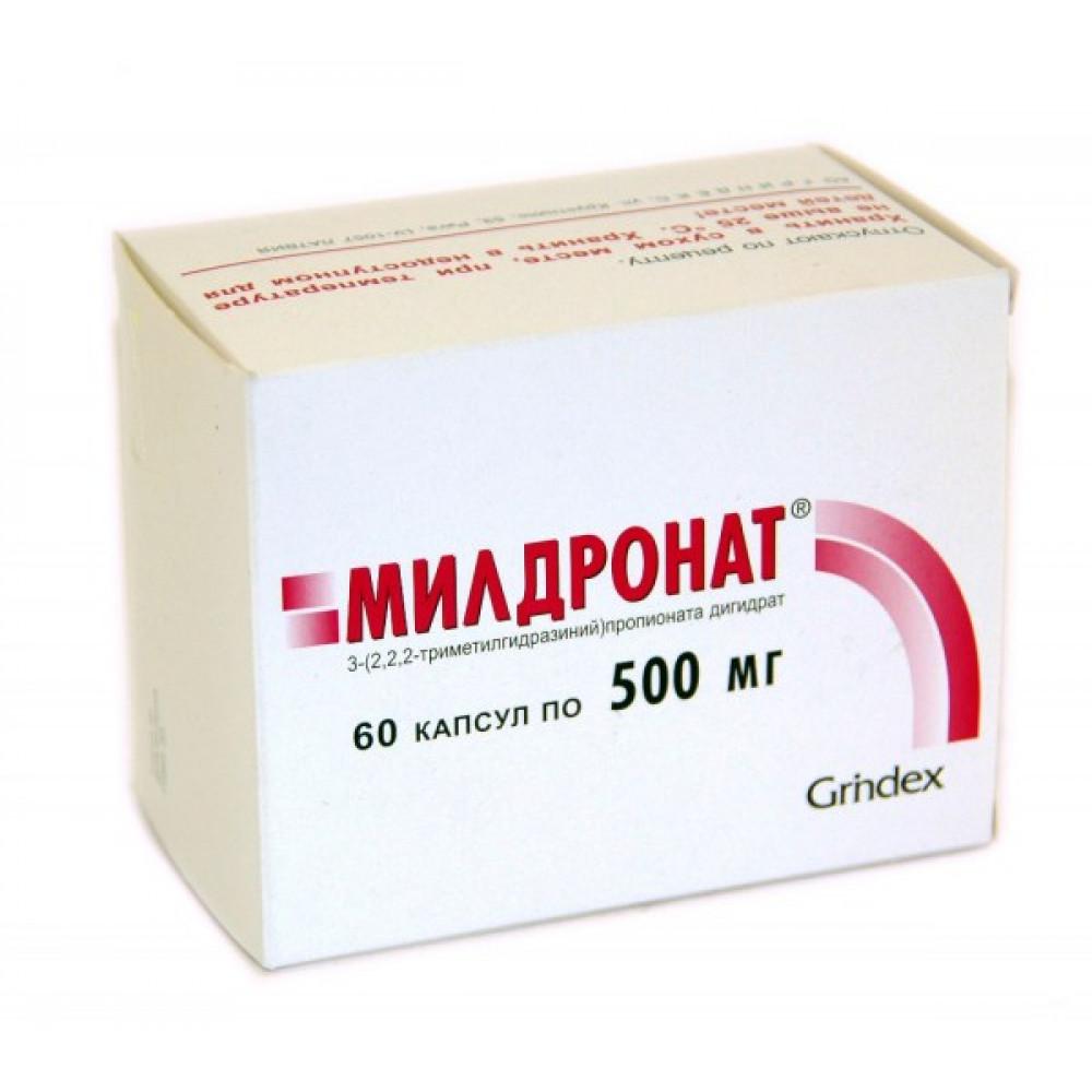 Mildronat caps. mg N6x10